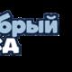 """Кубок """"Добрый лед"""" вновь примет ледовый дворец """"Сокол"""""""