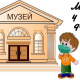 Музейный комплекс Новочебоксарска предлагает посетить онлайн «Виртуальные выставки»