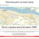 Проголосуй за Новочебоксарск