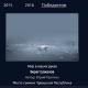 Новочебоксарский фотограф победил в конкурсе русского географического общества фотоконкурс фотограф знай наших