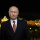 Появилось новогоднее обращение Путина (видео) Новый год-2018
