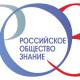 """В Чебоксарах пройдут лекции по теме """"Технологии цифровой экономики для всех"""" Цифровая Чувашия"""