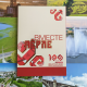 Открытки к 100-летию Чувашской автономии поступили в продажу #ВместеПӗрле 100 лет Чувашской автономии