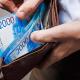 В Чувашии растет объем банковских вкладов граждан
