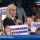 """Журналист из газеты """"Молодой ленинец"""" спросила президента о досрочных пенсиях"""