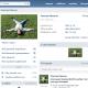 Сайт «ВКонтакте» перевели на чувашский язык (фото) чувашский язык социальная сеть ВКонтакте
