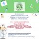 Новочебоксарская горбольница приглашает на работу врачей, медсестер, фармацевта