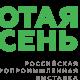 """В среду, 10 октября, в Москве стартует выставка """"Золотая осень-2018"""""""