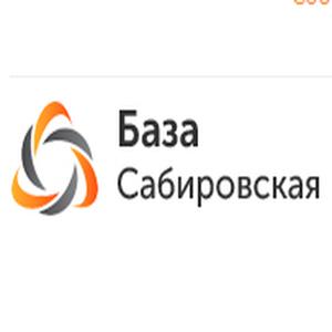 Изображение пользователя Sabirovsk2601.