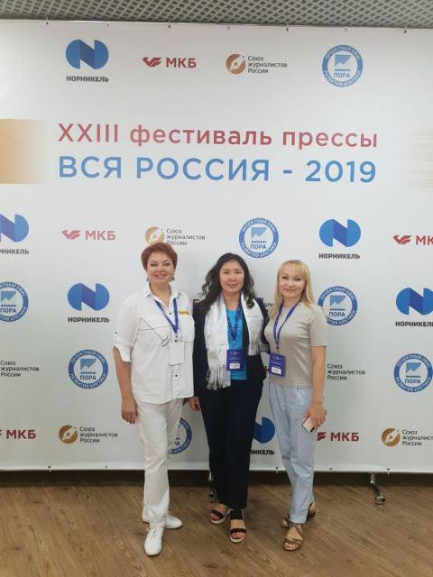 03 Miediaforum VsiaRossiia-2019