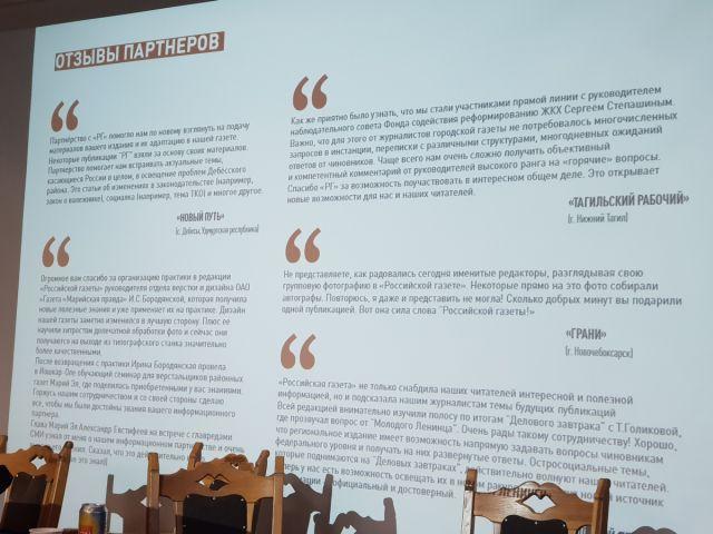 11 Miediaforum VsiaRossiia-2019