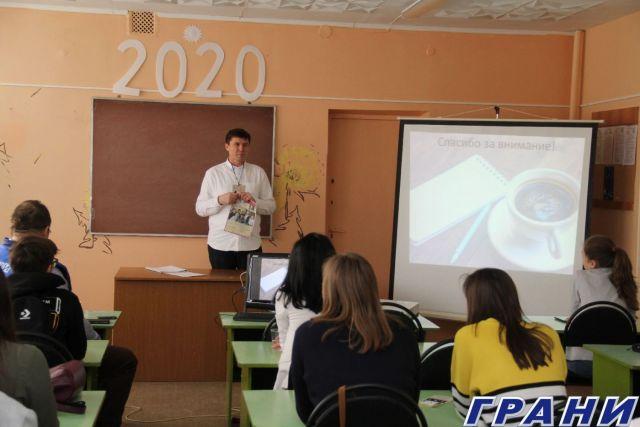 17 Shkola priess 2020 Chast 1
