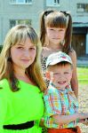 Мамуля Катя и ее детки Доминика и Даниил