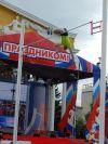 58 Pryzhki s shiestom2018