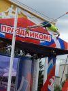 72 Pryzhki s shiestom2018
