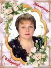 Карпова Татьяна Николаевна
