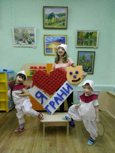Дмитриева Милена, 5 лет, МБДОУ «Детский сад №47 «Радужный»