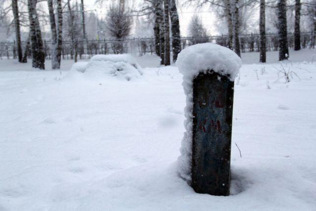 Sniezhnyi NChK 29 05