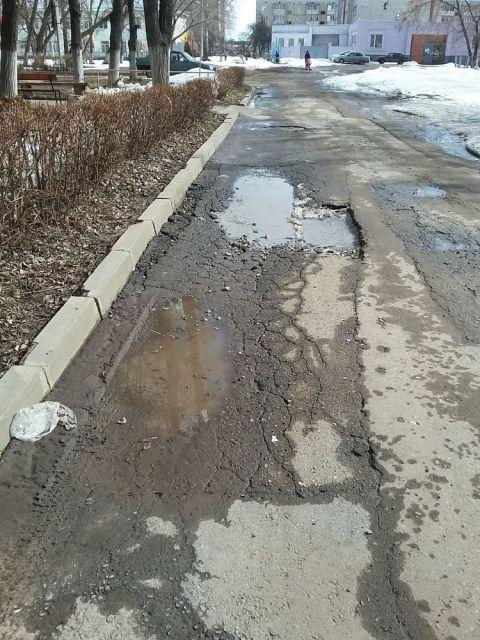 Заводская, 16