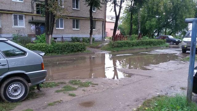 Заводская, 16 (люк)