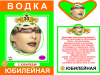 Etikietka2 resize