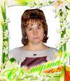 Ластухина Надежда Николаевна